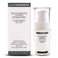 Planters - Hyaluronic Acid Repairing Lifting Treatment Eye Area Восстанавливающее средство для кожи вокруг глаз с лифтинг-эффектом - 15 ml (ref.1614)