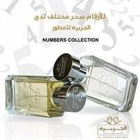 Al Jazeera No 3 Number Collection - парфюмированная вода - 50 ml