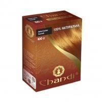 Chandi - Лечебная краска для волос. Золотой - 100 г