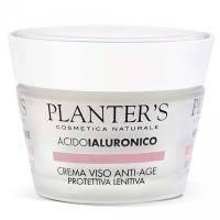 Planters - Крем для лица антивозрастной успокаивающий и защитный с гиалуроновой кислотой Hyaluronic Acid - 50 ml